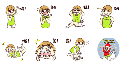 20161213 free line stickers (10)