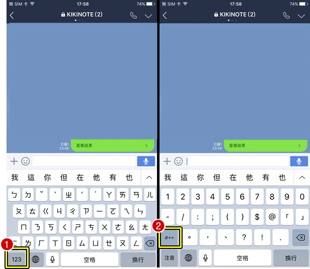 170223 iPhone內建表情符號 (3)
