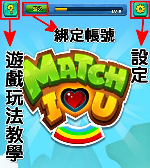 20170215 match i love u (24)