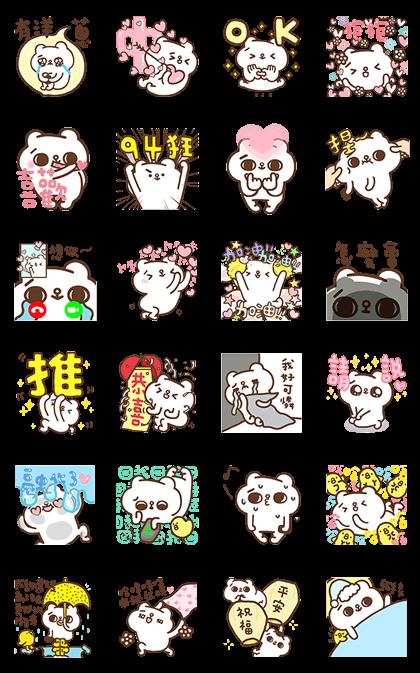 sticker7989.pv