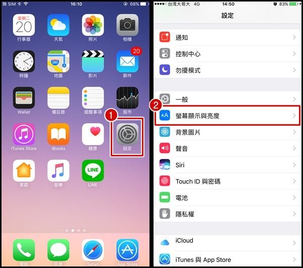 170206 iPhone 不見,遺失,找回方法 (7)