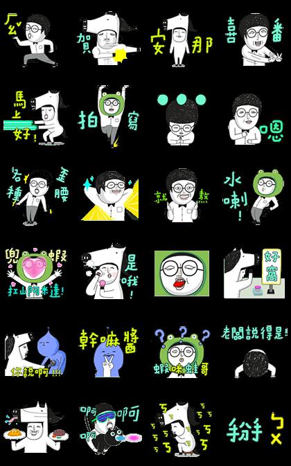 LINE 最新貼圖 0413 (10)