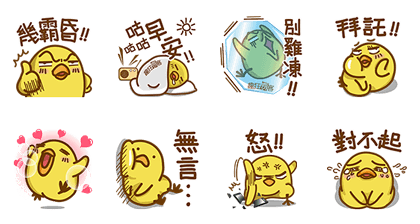 20170411 free line stickers (18)
