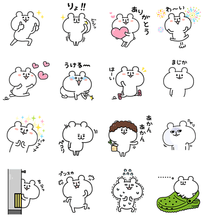 20170411 free line stickers (2)