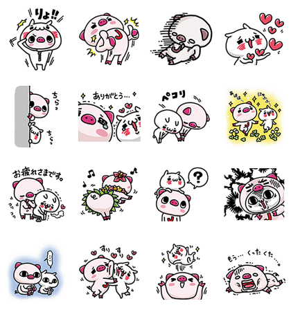 20170411 free line stickers (13)