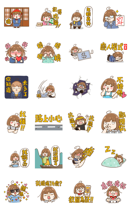 LINE 最新貼圖 0413 (8)