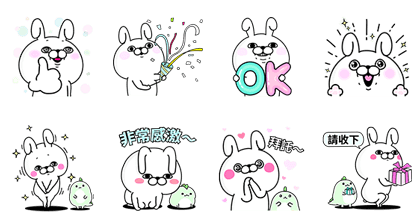 20170411 free line stickers (19)