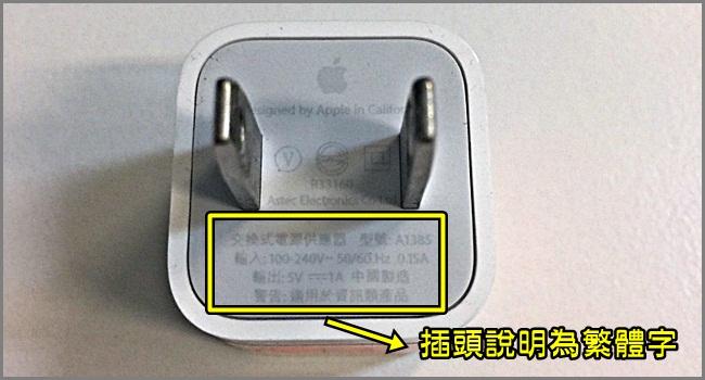 170510 iPhone充電線查詢原廠認證MFi (2)