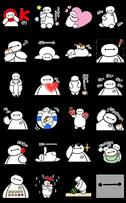 20170706 LINE貼圖 (14)