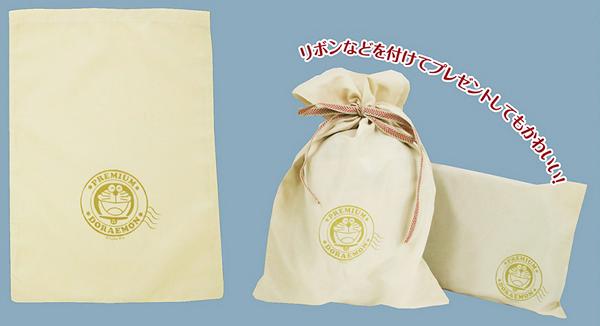 2017日本郵局 (14)