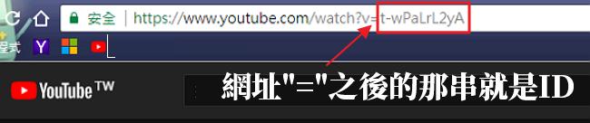 YouTube圖片下載 (5)