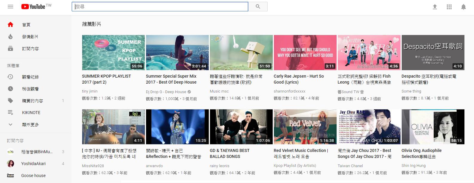 YouTube介面更新