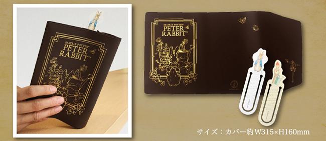 日本郵局 彼得兔 (2)