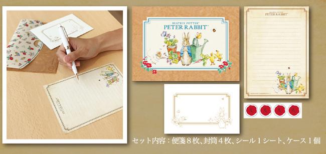 日本郵局 彼得兔 (3)