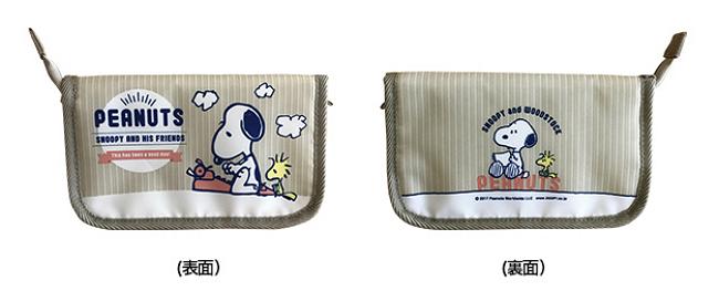 【日本郵局限定】Snoopy (2)