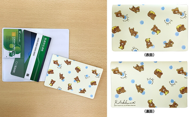 日本郵局 拉拉熊 (3)
