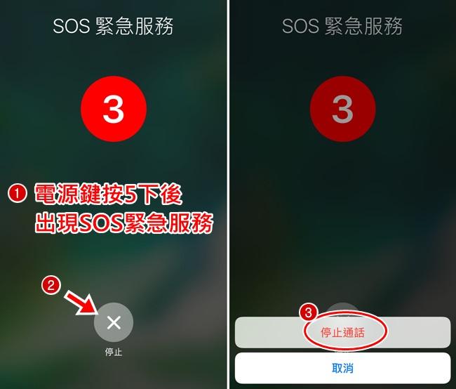 171017鎖定Touch ID (3)