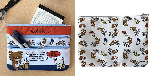 日本郵局 拉拉熊 (4)